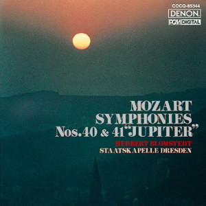 ブロムシュテット/UHQCD DENON Classics BEST モーツァルト:交響曲第40番&第41番「ジュピター」
