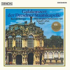 ケンペ/UHQCD DENON Classics BEST ウィンナ・ワルツ・コンサート