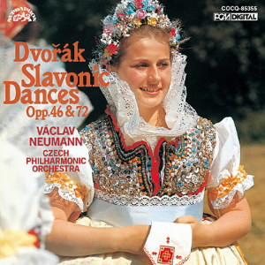 ノイマン/UHQCD DENON Classics BEST ドヴォルザーク:スラヴ舞曲集