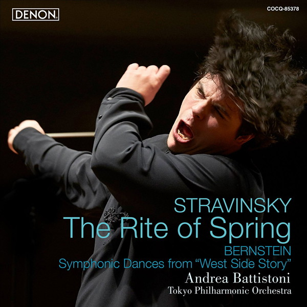 バッティストーニ/ストラヴィンスキー:バレエ音楽「春の祭典」