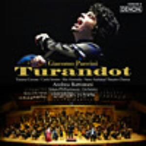 バッティストーニ/プッチーニ:歌劇「トゥーランドット」(演奏会形式)