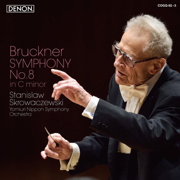 スクロヴァチェフスキ/ブルックナー:交響曲第8番ハ短調