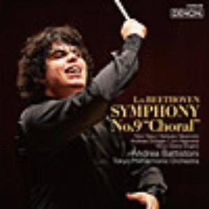バッティストーニ/ベートーヴェン:交響曲第9番「合唱つき」