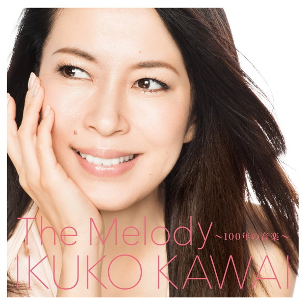 川井郁子/The Melody 〜100年の音楽〜