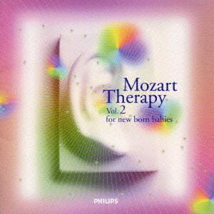 モーツァルト療法〜音の最先端セラピー〜2.胎児の耳に響くモーツァルト〜聞き耳を立てている胎児の耳へ贈