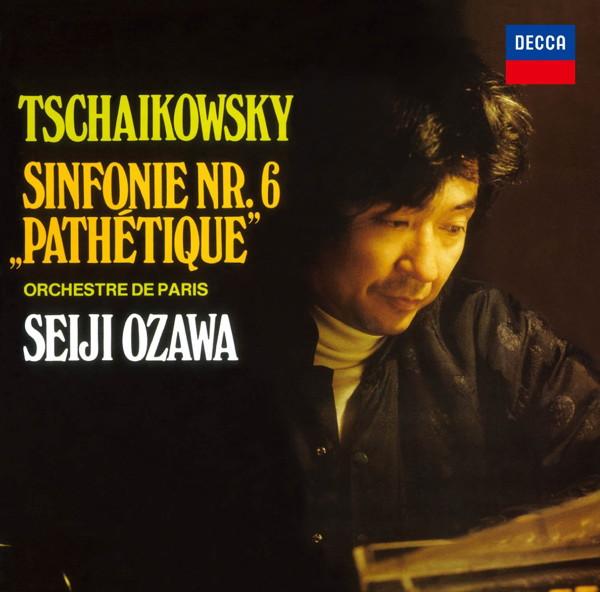 小澤征爾/チャイコフスキー:交響曲第6番「悲愴」、「くるみ割り人形」「眠りの森の美女」組曲