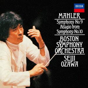 小澤征爾/マーラー:交響曲第9番&第10番「アダージョ」