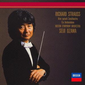 小澤征爾/R.シュトラウス:アルプス交響曲、交響詩「英雄の生涯」「ツァラトゥストラはかく語りき」他