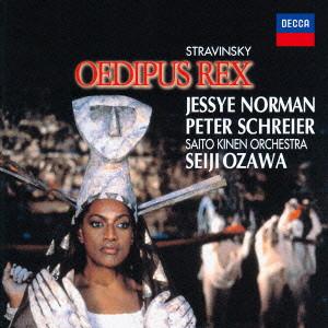 小澤征爾/ストラヴィンスキー:バレエ「春の祭典」、オペラ=オラトリオ「エディプス王」他