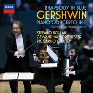 ボラーニ/ガーシュウィン:ラプソディ・イン・ブルー、ピアノ協奏曲 ヘ調、他