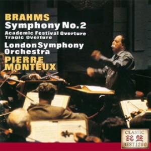 モントゥー/ブラームス:交響曲第2番