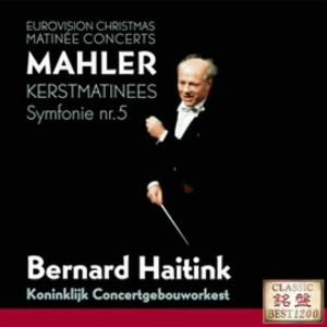 ハイティンク/マーラー:交響曲第5番