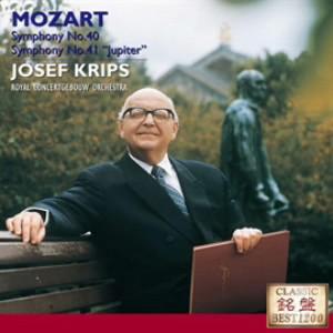 クリップス/モーツァルト:交響曲第40番&第41番「ジュピター」