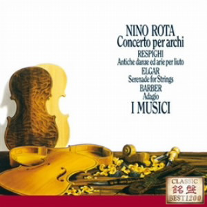イ・ムジチ合奏団/レスピーギ:リュートのための古風な舞曲とアリア第3組曲/バーバー:弦楽のためのアダージョ 他