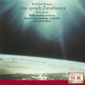 ビシュコフ/R.シュトラウス:交響詩「ツァラトゥストラはかく語りき」「ドン・ファン」