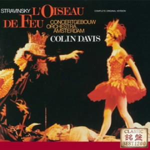デイヴィス/ストラヴィンスキー:バレエ音楽「火の鳥」