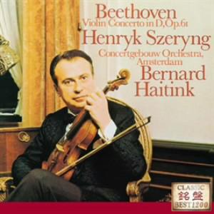 シェリング/ベートーヴェン:ヴァイオリン協奏曲