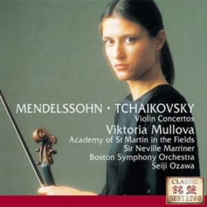 ムローヴァ/メンデルスゾーン&チャイコフスキー:ヴァイオリン協奏曲