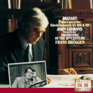 ギボンズ、ブリュッヘン/モーツァルト:ピアノ協奏曲第20番・第24番