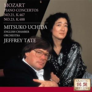 内田光子/モーツァルト:ピアノ協奏曲第21番&第23番
