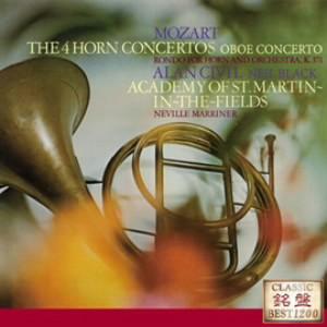 シヴィル/モーツァルト:ホルン協奏曲集、オーボエ協奏曲