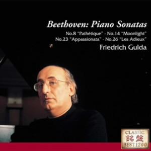 グルダ/ベートーヴェン:ピアノ・ソナタ「悲愴」「月光」「熱情」「告別」