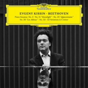キーシン/ベートーヴェン・リサイタル 〜《月光》《熱情》《告別》他