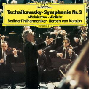 カラヤン/チャイコフスキー:交響曲第3番「ポーランド」