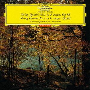 アマデウス弦楽四重奏団/ブラームス:弦楽五重奏曲第1番&第2番