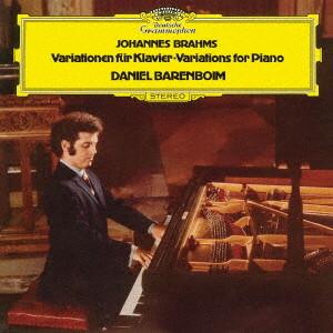 バレンボイム/ブラームス:主題と変奏曲、シューマンの主題による変奏曲、ヘンデルの主題による変奏曲とフーガ
