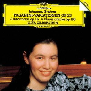 ジルベルシュテイン/ブラームス:パガニーニの主題による変奏曲、6つの小品
