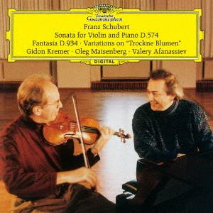 クレーメル/シューベルト:「しぼめる花」の主題による序奏と変奏曲 D.802、ヴァイオリン・ソナタ D.574、幻想曲 D.934