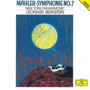 バーンスタイン/マーラー:交響曲第7番「夜の歌」