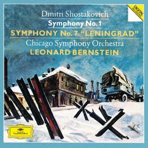 バーンスタイン/ショスタコーヴィチ:交響曲第1番&第7番「レニングラード」