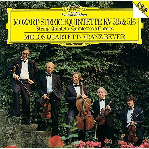 メロス弦楽四重奏団/モーツァルト:弦楽五重奏曲集Vol.2