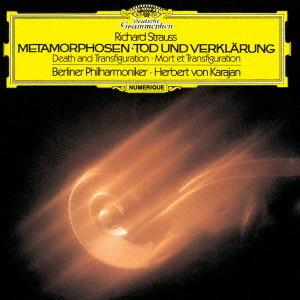 カラヤン/R.シュトラウス:メタモルフォーゼン、交響詩「死と浄化」