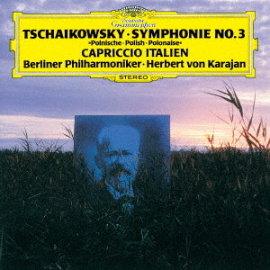 カラヤン/チャイコフスキー:交響曲第3番「ポーランド」、イタリア奇想曲