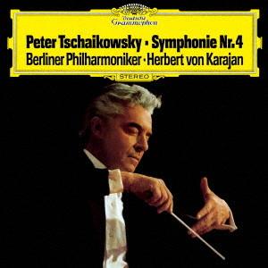 カラヤン/チャイコフスキー:交響曲第4番、弦楽セレナード
