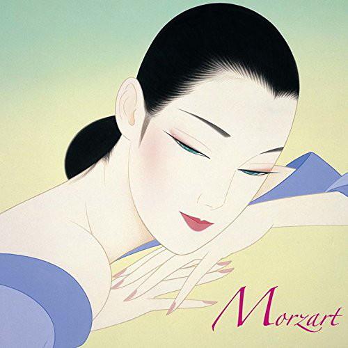 モーツァルトを聴きたくて ふりそそぐ太陽と爽やかな風を感じて〜リフレッシュ・タイム