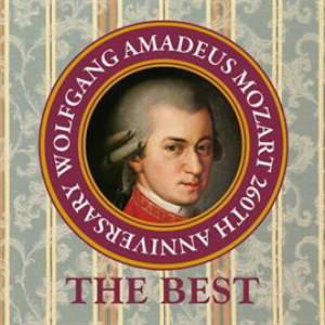 モーツァルトの100枚。〜決定盤BEST