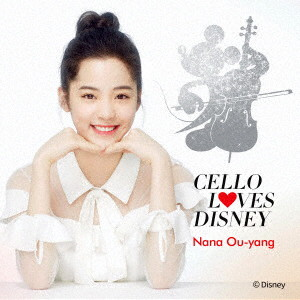 Nana/Cello Loves Disney
