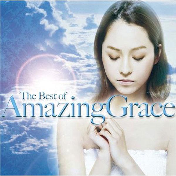 アメイジング・グレイス〜祈りの歌声