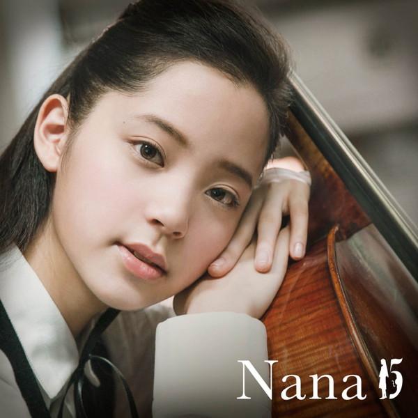 Nana/Nana 15(限定deluxe edition盤)(DVD付)
