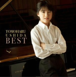 牛田智大/牛田智大BEST〜ピアノ名曲集