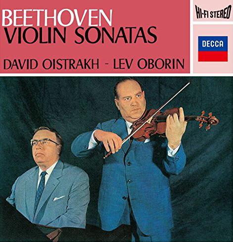 オイストラフ/ベートーヴェン:ヴァイオリン・ソナタ全集
