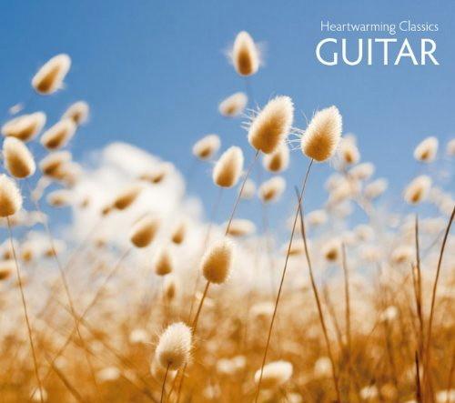 5.なごみ〜穏やかなギターの調べ