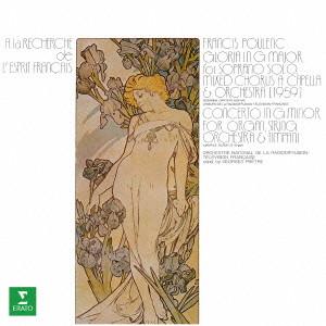 プレートル/プーランク:グローリア、オルガン、弦、ティンパニのための協奏曲