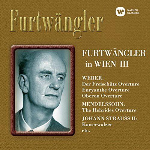 フルトヴェングラー/ウィーンのフルトヴェングラー 第3集
