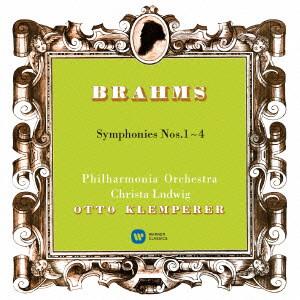 クレンペラー/ブラームス:交響曲全集(SACDハイブリッド)
