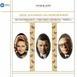 シュヴァルツコップ/ディースカウ/セル/マーラー:歌曲集「子供の不思議な角笛」(SACDハイブリッド)